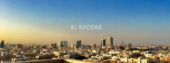 city alkhobar saudiarabia myclick