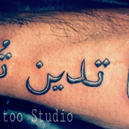 blackandwhitetattoo nametattoo tattooindiaculture inklover tattooemotions freetoedit